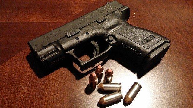 הוצאת רישיון נשק